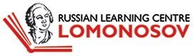 Lomonosov Russian Learning Centre